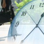 没頭している時や楽しい時は本当に時間が経つのが早い。