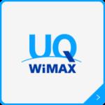 UQWiMAXとパソコンやスマホの接続方法。注意点やキャッシュバックなど気になる情報を書いてみた。